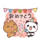 すべてのお祝いを祝福 02(個別スタンプ:12)