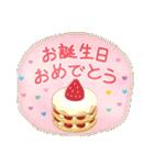 水彩えほん【お祝い編】(個別スタンプ:05)