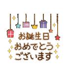 水彩えほん【お祝い編】(個別スタンプ:06)