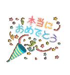 水彩えほん【お祝い編】(個別スタンプ:14)