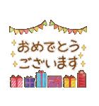 水彩えほん【お祝い編】(個別スタンプ:15)