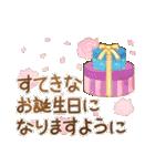 水彩えほん【お祝い編】(個別スタンプ:18)