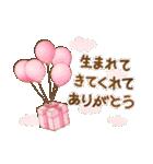 水彩えほん【お祝い編】(個別スタンプ:20)