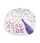 水彩えほん【お祝い編】(個別スタンプ:21)