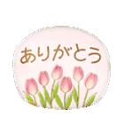水彩えほん【お祝い編】(個別スタンプ:25)