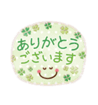 水彩えほん【お祝い編】(個別スタンプ:26)