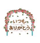 水彩えほん【お祝い編】(個別スタンプ:27)