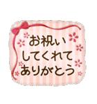 水彩えほん【お祝い編】(個別スタンプ:29)