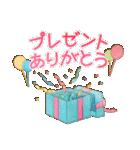 水彩えほん【お祝い編】(個別スタンプ:30)