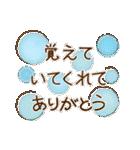 水彩えほん【お祝い編】(個別スタンプ:31)