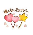 水彩えほん【お祝い編】(個別スタンプ:33)