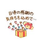 水彩えほん【お祝い編】(個別スタンプ:34)