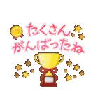 水彩えほん【お祝い編】(個別スタンプ:36)