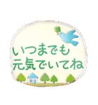 水彩えほん【お祝い編】(個別スタンプ:39)