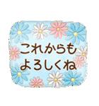 水彩えほん【お祝い編】(個別スタンプ:40)