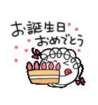 お祝いだよ☆くるリボン(個別スタンプ:02)