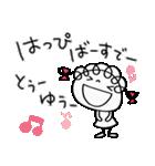 お祝いだよ☆くるリボン(個別スタンプ:03)