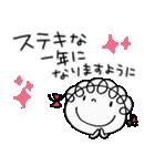 お祝いだよ☆くるリボン(個別スタンプ:04)