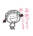 お祝いだよ☆くるリボン(個別スタンプ:06)