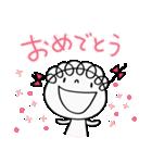 お祝いだよ☆くるリボン(個別スタンプ:07)