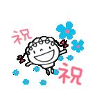 お祝いだよ☆くるリボン(個別スタンプ:09)