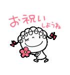 お祝いだよ☆くるリボン(個別スタンプ:10)