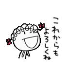 お祝いだよ☆くるリボン(個別スタンプ:11)