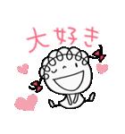 お祝いだよ☆くるリボン(個別スタンプ:12)