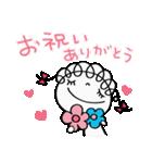 お祝いだよ☆くるリボン(個別スタンプ:13)