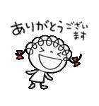 お祝いだよ☆くるリボン(個別スタンプ:14)