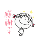 お祝いだよ☆くるリボン(個別スタンプ:15)