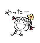 お祝いだよ☆くるリボン(個別スタンプ:17)