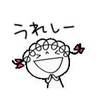 お祝いだよ☆くるリボン(個別スタンプ:18)