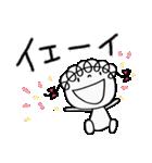 お祝いだよ☆くるリボン(個別スタンプ:19)