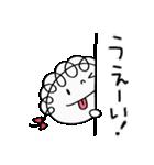 お祝いだよ☆くるリボン(個別スタンプ:20)