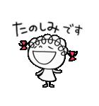 お祝いだよ☆くるリボン(個別スタンプ:21)