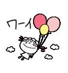 お祝いだよ☆くるリボン(個別スタンプ:22)