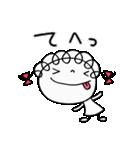 お祝いだよ☆くるリボン(個別スタンプ:23)