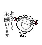 お祝いだよ☆くるリボン(個別スタンプ:24)