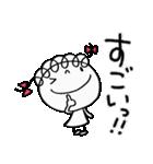 お祝いだよ☆くるリボン(個別スタンプ:25)