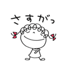 お祝いだよ☆くるリボン(個別スタンプ:26)