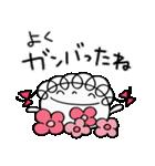 お祝いだよ☆くるリボン(個別スタンプ:27)
