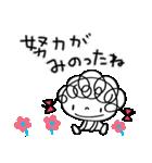 お祝いだよ☆くるリボン(個別スタンプ:28)