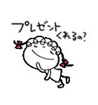 お祝いだよ☆くるリボン(個別スタンプ:30)