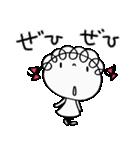 お祝いだよ☆くるリボン(個別スタンプ:31)