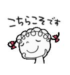 お祝いだよ☆くるリボン(個別スタンプ:32)