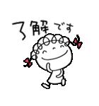 お祝いだよ☆くるリボン(個別スタンプ:33)