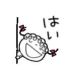 お祝いだよ☆くるリボン(個別スタンプ:35)