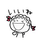 お祝いだよ☆くるリボン(個別スタンプ:36)