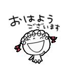 お祝いだよ☆くるリボン(個別スタンプ:37)